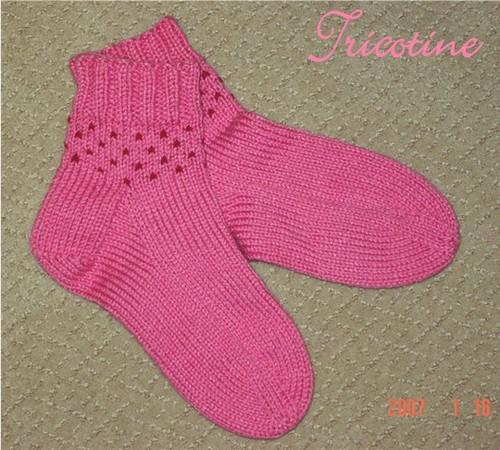 Valentine Slippers/Socks