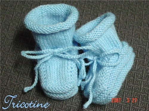 Christine's Baby Booties